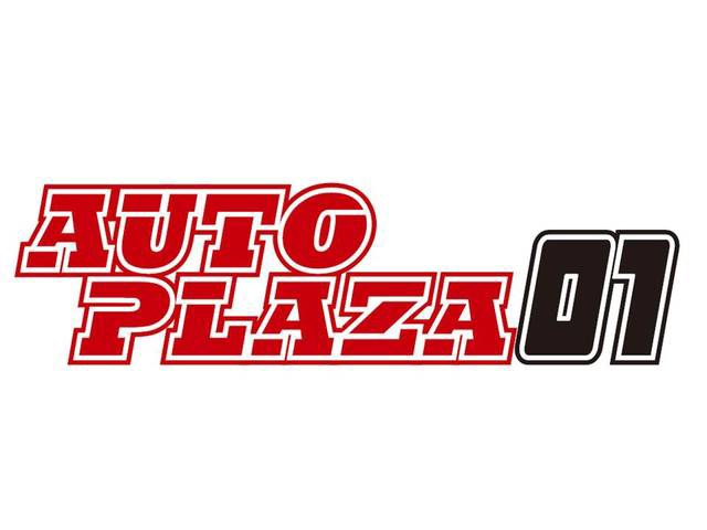 AUTO PLAZA 01【オートプラザゼロワン】