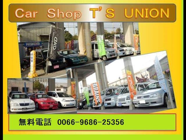 Car shop T'S UNION【ティーズユニオン】