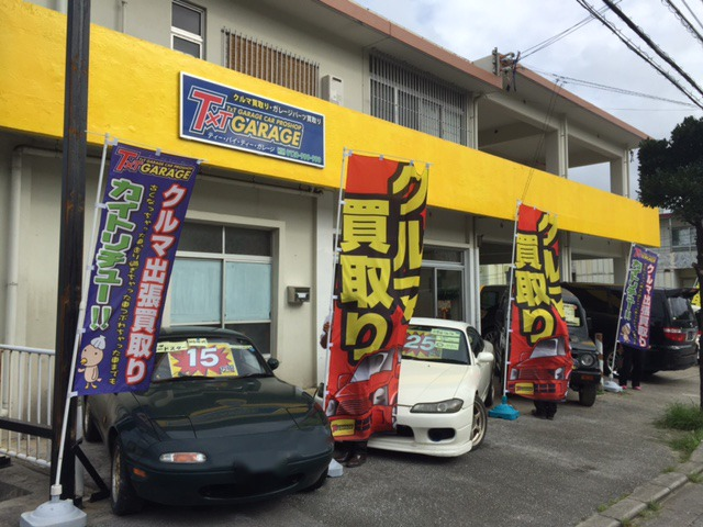 オートショップN 沖縄店