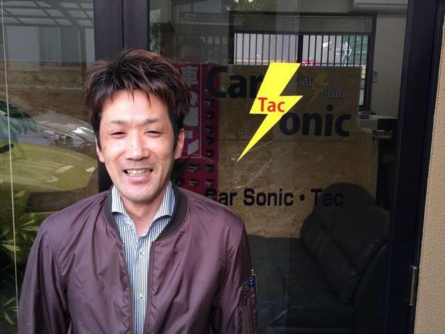 Car Sonic Tac 【 カーソニックタク 】
