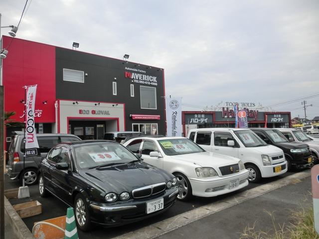 エコグローバル【Eco Gloval】車買取