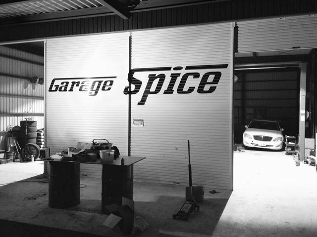 Garage Spice(ガレージスパイス)