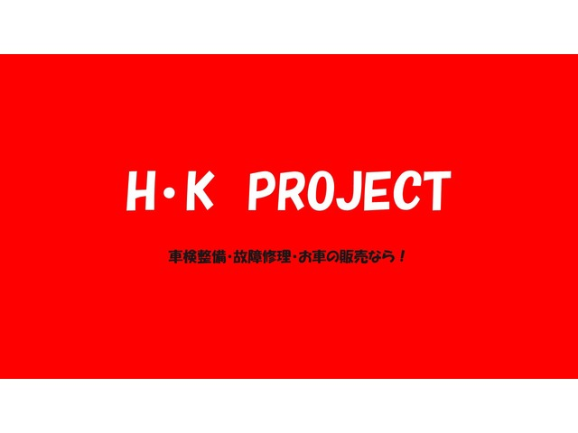 H・K PROJECT【エイチケープロジェクト】
