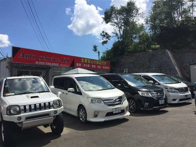 Auto Service KS