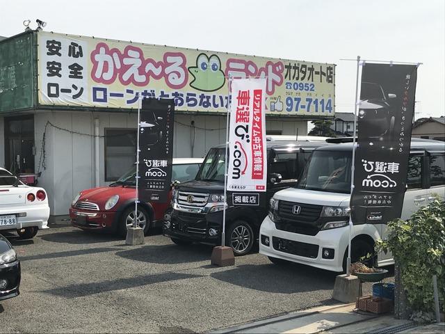 オガタオート【かえーるランド諸富店】