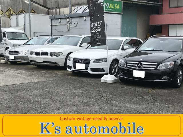 K's AUTOMOBILE【ケイズオートモービル】