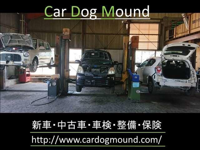 CAR DOG MOUND