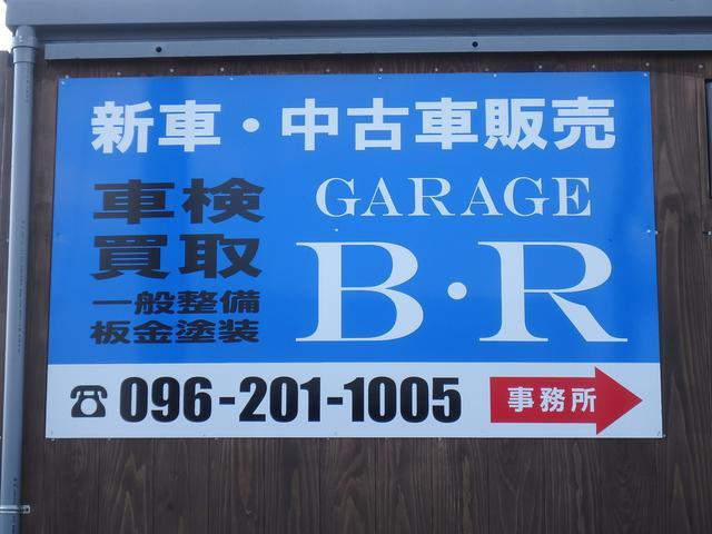 GARAGE B・R