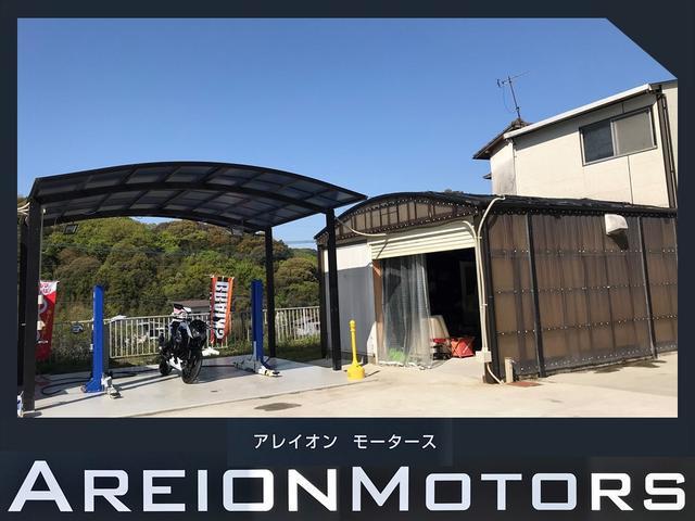 AREION MOTORS【アレイオンモータース】