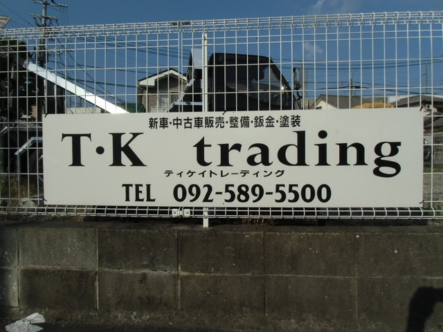 車買取・廃車  T・K trading 【ティケイトレーディング】
