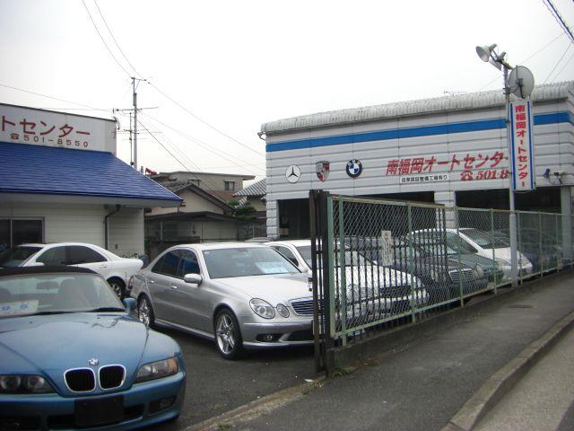 有限会社 南福岡オートセンター