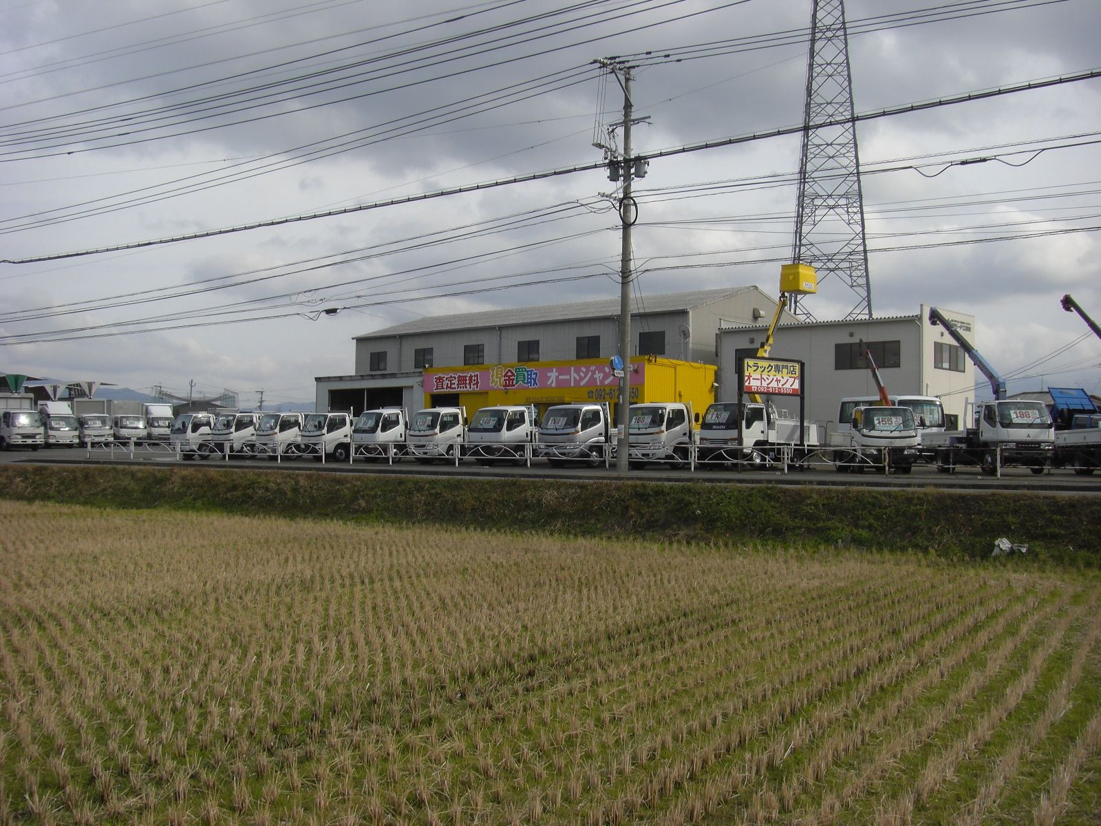 トラック専門店【オートジャンプ】