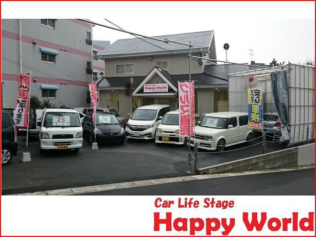 Happy World【ハッピーワールド】