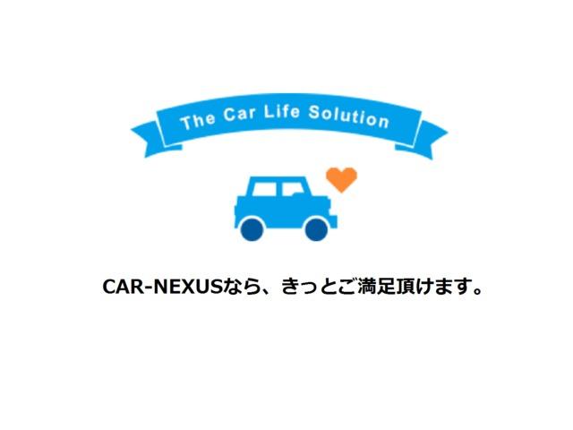 CAR-NEXUS【カーネクサス】