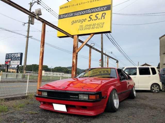 garage S.S.R 【ガレージエスエスアール】