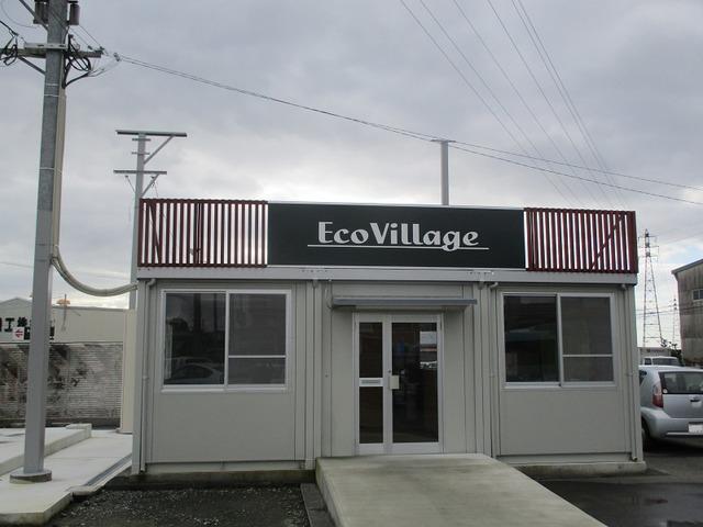 株式会社 Eco Village 【エコビレッジ】