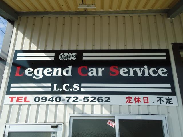 レジェンドカーサービス 福津店