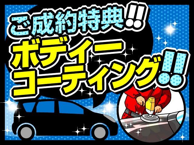 Auto Selection Progress【オートセレクション プログレス】
