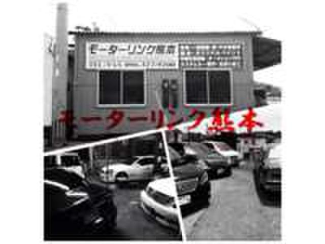 モーターリンク熊本