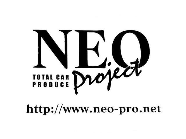 NEO PROJECT【ネオプロジェクト】