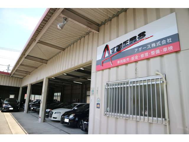ATHERS(アザース) 福岡店
