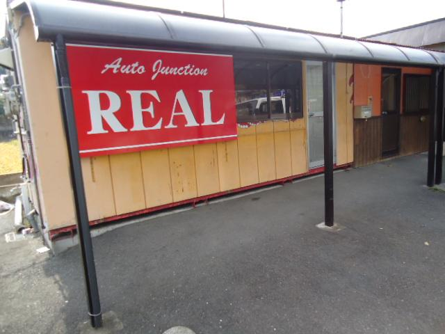 AUTO JUNCTION REAL