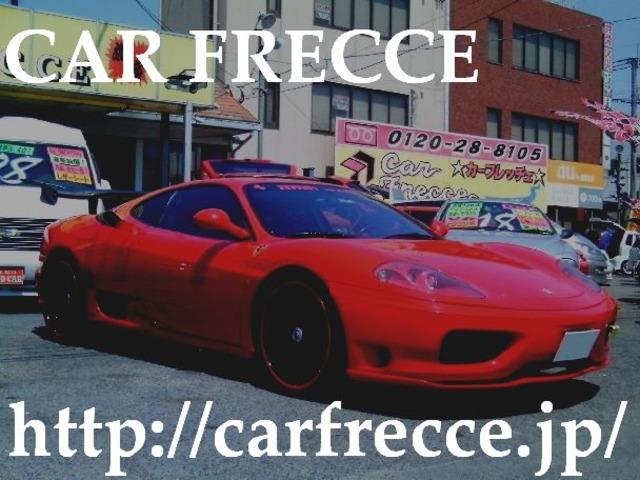 カーフレッチェ【CAR FRECCE】